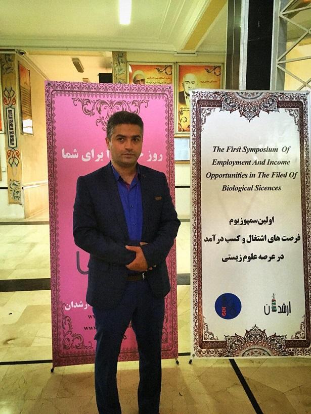 شمس الدین یوسف آملی - چاپ کتاب ارشدان