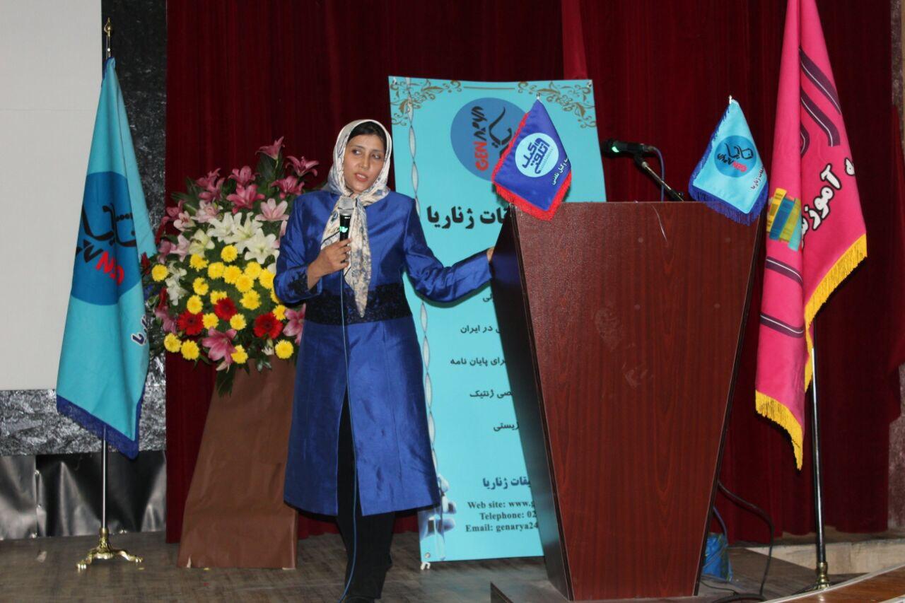 خانم دکتر زهرا شهاب موحد مدیریت بخش چاپ ونشر ارشدان- سخنران همایش کارافرینی