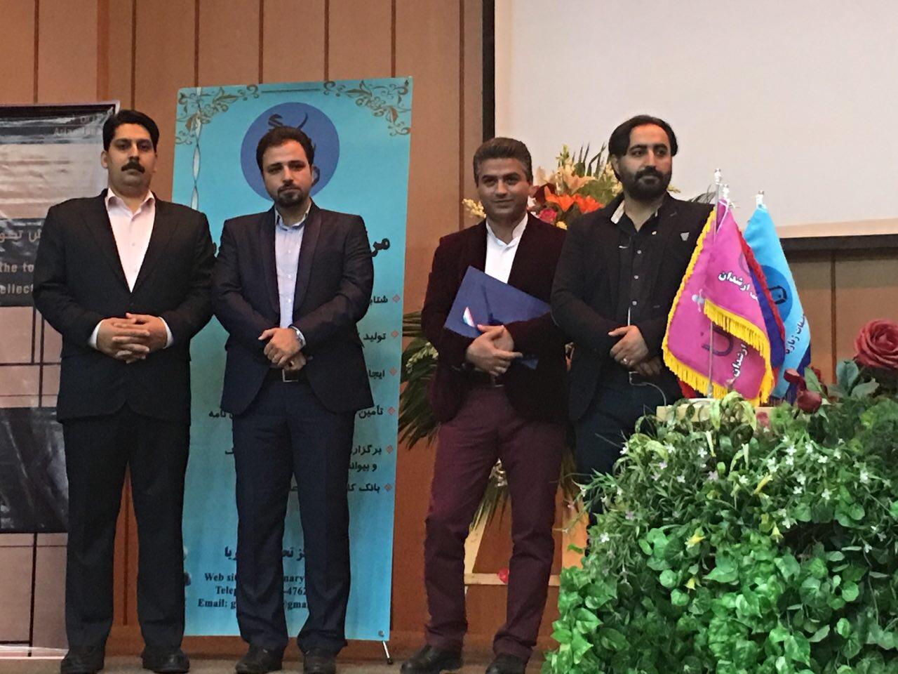 سخنرانی دکتر توکلی در همایش کارآفرینی- مدیریت هلدینگ ایران تایپیست و موسسه وکیل تلفنی