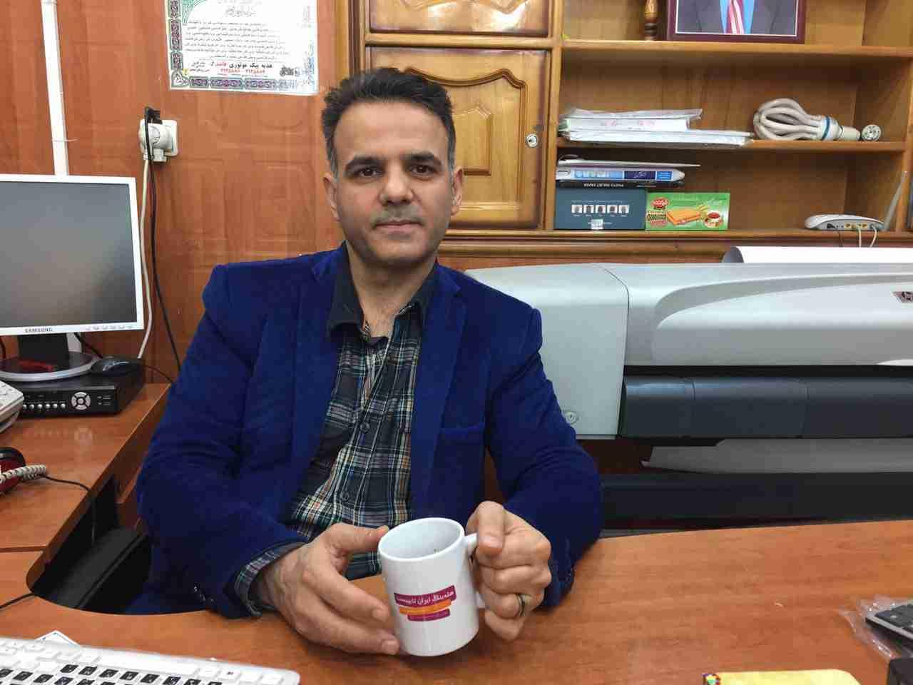 آقای احمدی