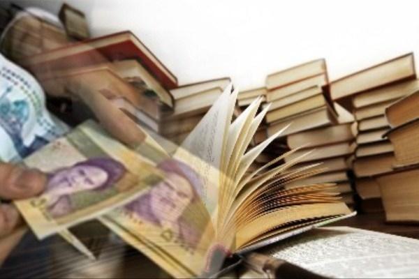 کسب درآمد از چاپ کتاب