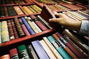 چگونه بفهمیم کتابی قبلا ترجمه نشده است