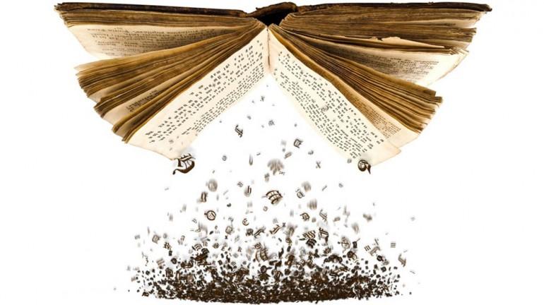 ویراستاری ادبی و نگارشی کتاب