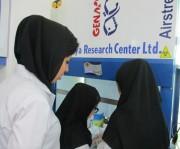 کارگاه عملی استخراج RNA از خون ، انجام RT PCR و الکتروفورز - شعبه آمل